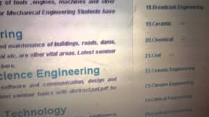 engineering seminar topics presentation engineering seminar topics presentation
