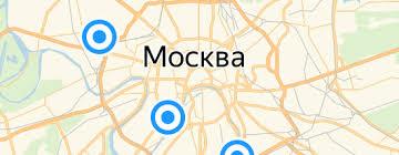 «<b>Woodville Madina</b>» — Товары для дома — купить на Яндекс ...