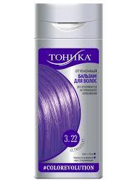 <b>Оттеночный бальзам</b> Color evolution 3.22 Ultraviolet 150 мл х 2 ...