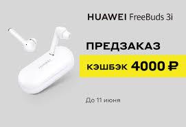 Купить <b>Наушники Bluetooth Xiaomi</b> () в интернет-магазине М ...