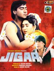 Image result for film (jigar)(1992)
