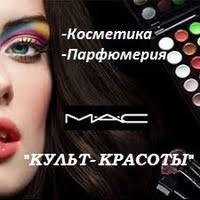 Ольга Куньщикова | ВКонтакте