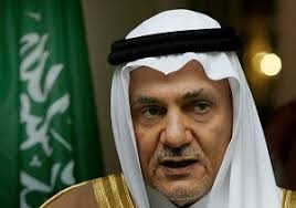 Image result for حماس اظهارات شاهزاده «ترکی فیصل»  را محکوم کرد