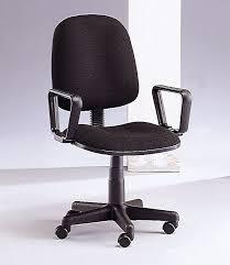 black office chair black office chair