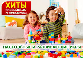 Выбор детсада (<b>настольные</b> и развивающие <b>игры</b>)