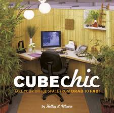 home decor large size cube chic quirk books publishers seekers of all things awesome take awesome cubicle decorations