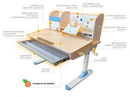 <b>Детский стол Mealux</b> Edmonton (натуральное дерево) (рейтинг ...