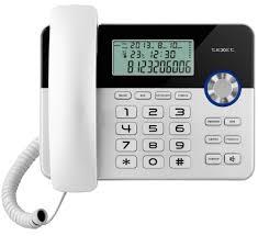 <b>Телефон teXet</b> ТХ-<b>259</b> - купить проводной телефон ТЕКСЕТ ТХ ...