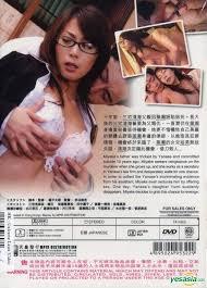 Lustful Secretary 2007