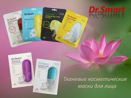<b>Dr</b>.<b>Smart</b> Тканевые косметические <b>маски для лица</b> - купить у ...