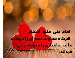 امانتداری همسران (قرآن)
