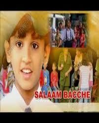 List of Movies of Meghan Jadhav. SALAAM BACHCHE movie - salaam_bac1311852553
