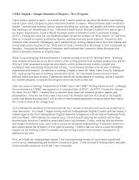 personal statement template computer science personal statement  letter of intent vs personal statement professional reference