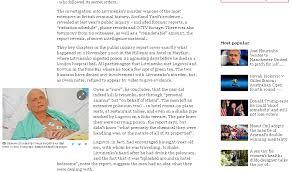 """""""После эфира на канале мне передали посылку... Внутри бумажка с текстом, договаривалась ли я об интервью с """"17 каналом"""", - журналистка Даниленко получила угрозы - Цензор.НЕТ 1768"""