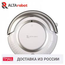 <b>Робот</b>-<b>пылесос Xiaomi</b> Mijia <b>Robot</b> Vacuum Cleaner LDS Version