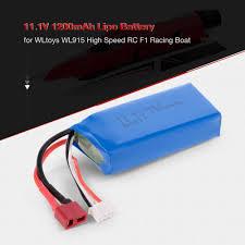11.1V 1200mAh Lipo Battery for <b>WLtoys</b> WL915 High Speed RC <b>F1</b> ...