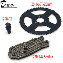 Best value <b>25h</b> Sprocket – Great deals on <b>25h</b> Sprocket from global ...