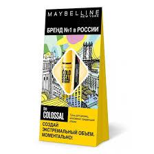 <b>Набор Maybelline New York</b> 2 предмета