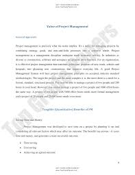 sample essay introduction