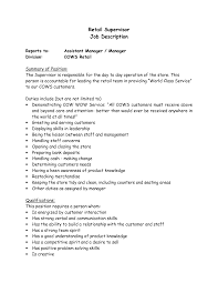 supervisor job description resume perfect resume  supervisor job description resume