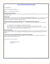 format of resignation letter sample immediate resignation letter resignation letter job volumetrics co resignation letter sample leaving for personal reasons job resignation letter sample