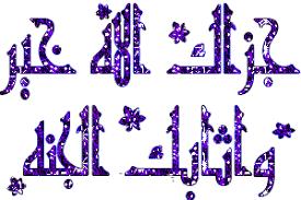 صور لذرات ماء زمزم قبل وبعد قراءة القرآن عليها . Images?q=tbn:ANd9GcREi_E5aTWkDBmkS9Nn6QurS6G4T-gObpTqK-j_NS5lNoGHh3214w
