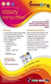 res economics essay competition   economics   tutor ures economics essay competition   naija writers     coach