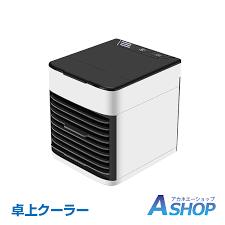 ashop: <b>Air air</b> conditioner personal usb portable <b>mini</b>-<b>air</b>-conditioner ...