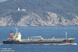 <b>GOLD STAR</b> (Oil Products Tanker) Registered in Cameroon - Vessel ...