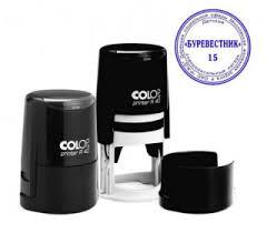 <b>Оснастка для круглой печати</b> COLOP Printer R40 cover с крышкой