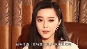 After breaking up with Li <b>Chen, Fan</b> Bingbing basked in public ...