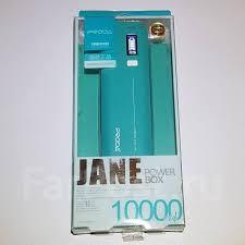 Отличный портативный <b>аккумулятор Power</b> Bank Remax <b>Jane</b> ...