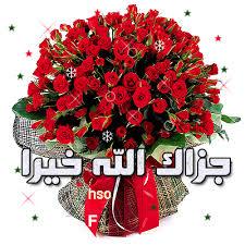 Happy birthday to you Images?q=tbn:ANd9GcREx9rnK2gfUuRxeUtctnKSurU-LqC8C4jZqSj1bwmjKxytG-iR