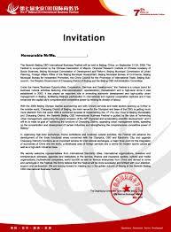 letter invitation templates com professional invitation template professional event invitation