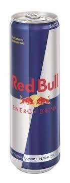 <b>Энергетический напиток RED BULL</b> 0,473л алюминиевая банка ...