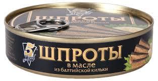 <b>Шпроты</b> «<b>5 Морей</b>» в масле из балтийской кильки, 160 г - купить ...