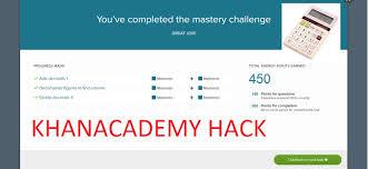 khan academy calculator hack get instant calculator khan academy calculator hack get instant calculator