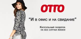 доставка одежды из западных интернет магазинов ... - Каталоги.ру
