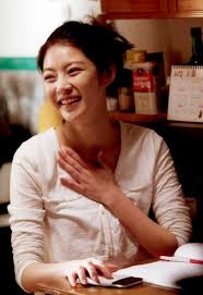 Image result for Gong Seung Yeon