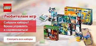 Купить <b>LEGO Hidden Side</b> в интернет магазине WildBerries.by