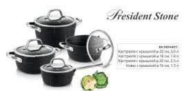 <b>Набор посуды</b> PRESIDENT Stone, <b>8 предметов</b>