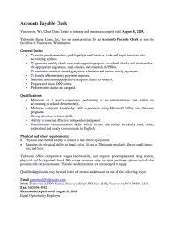 accounts payable manager job description cover accounts payable manager job description job description accounts payable manager ap manager accounts payable resume