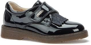 Купить <b>ботинки</b> для мальчиков в магазине Акушерство в ...