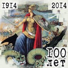 1914-й год на Русском фронте Первой мировой войны в ...