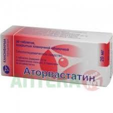 <b>Аторвастатин</b>-<b>Канон</b> таблетки ппо <b>20мг</b> №30. Цену уточняйте у ...
