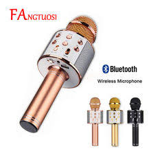 <b>Microphone</b> Wireless <b>Ws858</b> reviews – Online shopping and ...