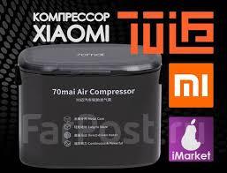 <b>Автомобильный компрессор</b> Xiaomi Mi <b>70mai</b> для шин. iMarket ...