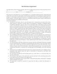 agreement wordtemplates net part  non disclosure agreement template