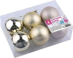 <b>Ёлочная игрушка Золотая сказка</b>, 590866, золотой, диаметр 6 см ...
