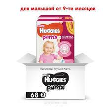 Трусики-подгузники Huggies Pants 5 J-pack для девочек 68 <b>шт</b>